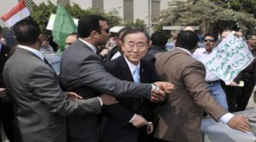 Người ủng hộ Gadhafi chặn Tổng thư ký Liên Hợp Quốc