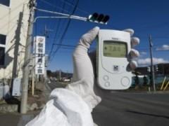 """Nhật Bản đang trong """"tình trạng báo động cực điểm"""""""