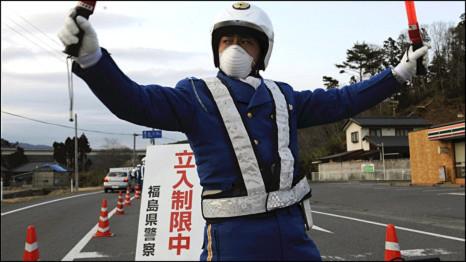 Nhật Bản: Mức phóng xạ trong nước biển cao