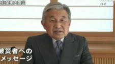 Nhật Hoàng xuất hiện trong thời khắc nguy cấp