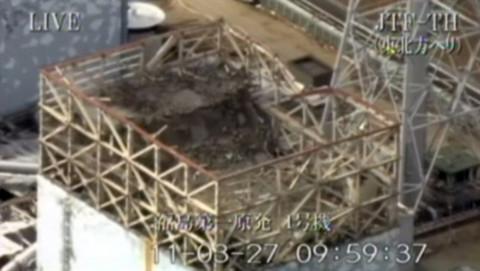 Lò phản ứng số 1 tại nhà máy điện hạt nhân Fukushima I. Ảnh: AFP.