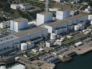 Nổ tại nhà máy điện hạt nhân số 1 ở Fukushima