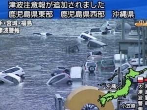 Động đất ở Nhật Bản dịch chuyển cả trục Trái Đất