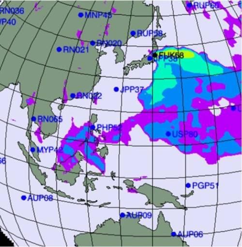 Phát hiện lượng nhỏ phóng xạ trong không khí ở Việt Nam