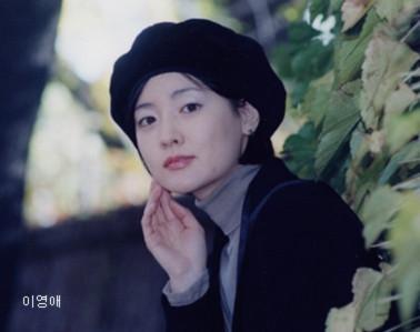 'Soi' lại mỹ nhân Hàn của 10 năm về trước - Tin180.com (Ảnh 1)