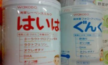 Sữa GunGun Nhật Bản bị phát hiện nhiễm khuẩn