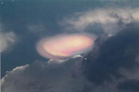 Tài liệu mật về UFO của Anh biến mất