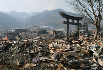 Ảnh: Kyodo News