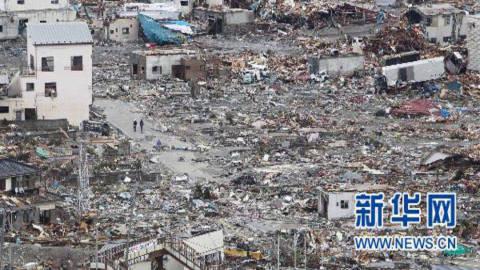 Trùng hợp kỳ lạ động đất Tứ Xuyên - Nhật