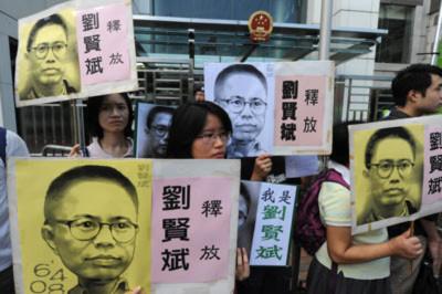 Trung Quốc: Ðòi tự do online, bị 10 năm tù