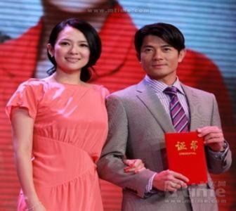 Tử Di làm khách mời trong liveshow Quách Phú Thành