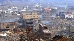 Vùng đông bắc Nhật thiệt hại như thế nào