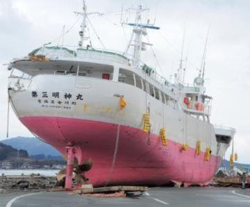 Xác tàu phơi trên cạn ở Nhật