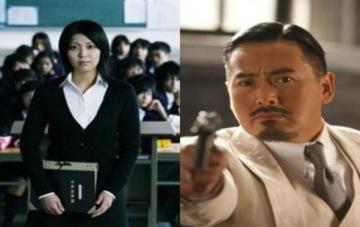 Yên Khê được đề cử tại giải thưởng điện ảnh châu Á