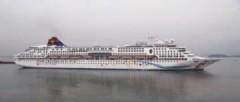 Cận cảnh tàu siêu sang ở Hạ Long