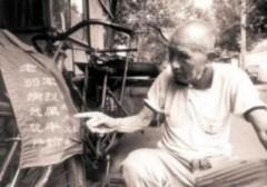 Câu chuyện của một ông già bán rong đạp xe ba bánh