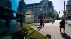 Động đất mạnh rung chuyển Tokyo