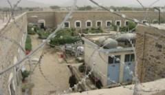 Gần 500 phiến quân Taliban đào hầm vượt ngục