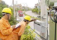 Giá điện thị trường: Không thể cứ thích là tăng!