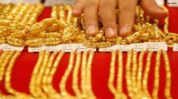 Giá vàng trong nước sắp rẻ hơn thế giới