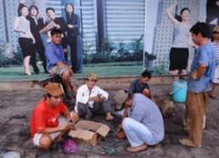 Giải trừ lạm phát tại Việt Nam