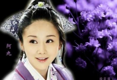 Đi tìm mỹ nhân cổ trang hàng đầu Trung Quốc (P1)