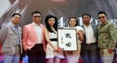 Kim Hee Sun khoe sắc cùng mỹ nữ Bắc Kinh