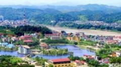 Lai Châu liên tục động đất