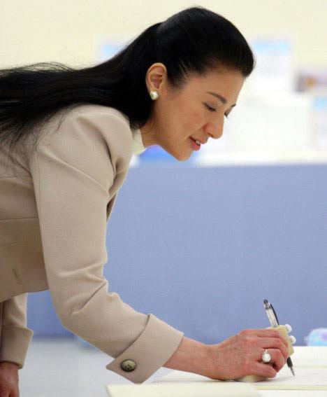 Đứng cuối cùng trong top 10 là công chúa Nhật Bản Masako.