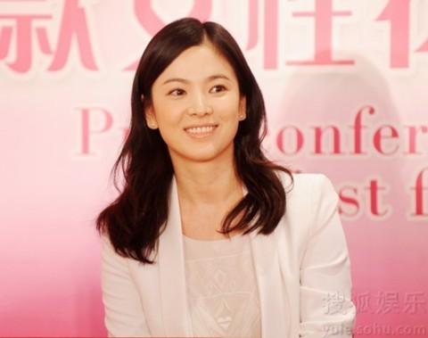 Song Hye Kyo muốn mọi người chú ý tới sự nghiệp của cô hơn là chuyện đời tư.