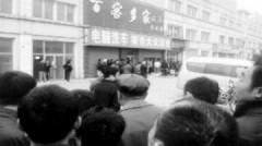 Thảm sát tại Trung Quốc làm 10 người chết