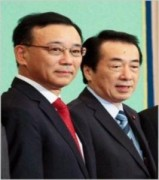 Thủ tướng Nhật bị kêu gọi từ chức