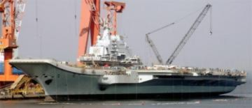Trung Quốc 'khoe' ảnh tàu sân bay đầu tiên
