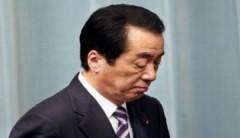 Tỷ lệ ủng hộ Thủ tướng Nhật tăng