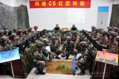 Xem cảnh quân đội Trung Quốc luyện tập bằng... CS Online