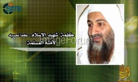 Bóng ma Bin Laden sẽ vẫn còn được Al-Qaeda và các chi nhánh sử dụng. Ảnh: AFP.