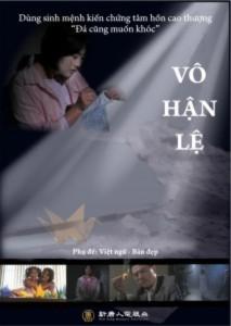 """Bộ phim """"Vô Hận Lệ"""" của Đài truyền hình Tân Đường Nhân"""