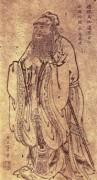 Cách dạy con của người xưa: Trọng Đức và tu thân