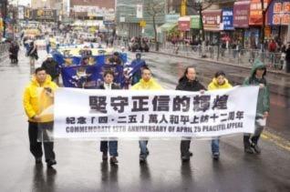 Cuộc kháng cáo làm thay đổi Trung Quốc