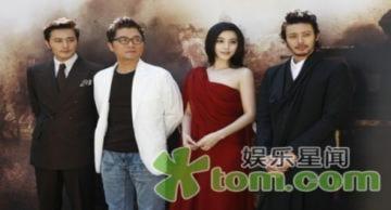 Jang Dong Gun, Phạm Băng Băng ra mắt phim tại Cannes