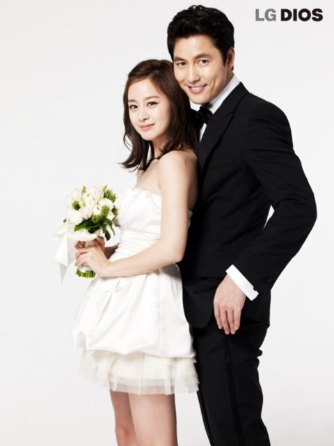 Bộ ảnh được thực hiện trước scandal kết hôn bí mật của Lee Ji Ah, bạn gái của Jung Woo Sung.