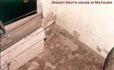 Luân hồi đầu thai tại Ấn Độ: Trường hợp bé Shanti Devi - Tin180.com (Ảnh 15)