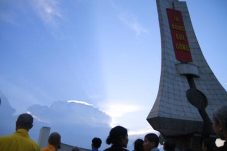 Nghệ An: Xuất hiện đám mây lạ hình rùa, Tin tức Việt Nam, Tin tức trong ngày, dam may la, thanh pho vinh, cu rua, rua, nghia trang liet sy, tin tuc 24h