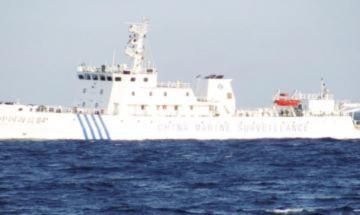 Nhật ký tàu Bình Minh bị hải giám Trung Quốc tấn công