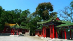 Nơi hạnh phúc nhất Trung Quốc