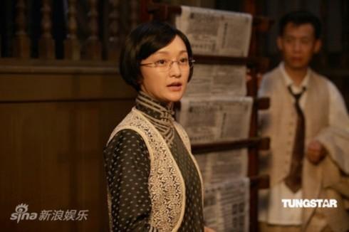 Châu Tấn trong vai Vương Hội Ngộ.