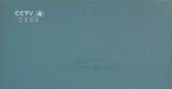 Thủy quái khổng lồ bí ẩn lại xuất hiện ở Trung Quốc
