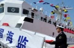 Tìm hiểu lực lượng Hải giám của Trung Quốc
