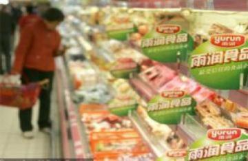 Trung Quốc xôn xao vụ thịt muối có lẫn nilong và kim loại