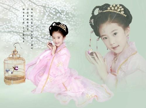 Vẻ đẹp của Hán phục